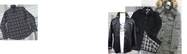 バーバリー・ブラックレーベルの洋服・古着買取のことならウレルへ