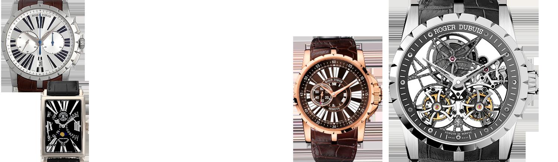 ロジェ・デュブイの時計買取のことならウレルへ