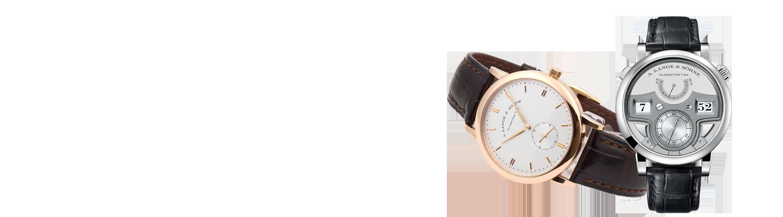A.ランゲ&ゾーネの時計買取のことならウレルへ