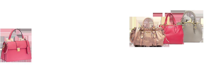 ミュウミュウのバッグ買取のことならウレルへ