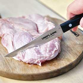 ユーティリティナイフ