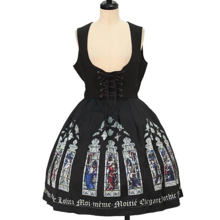 アイテム④ステンドグラスプリントサテンジャンパースカート