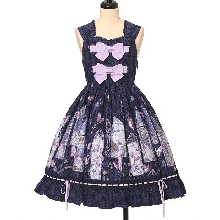 真夏の夜の夢柄 ジャンパースカートⅡ