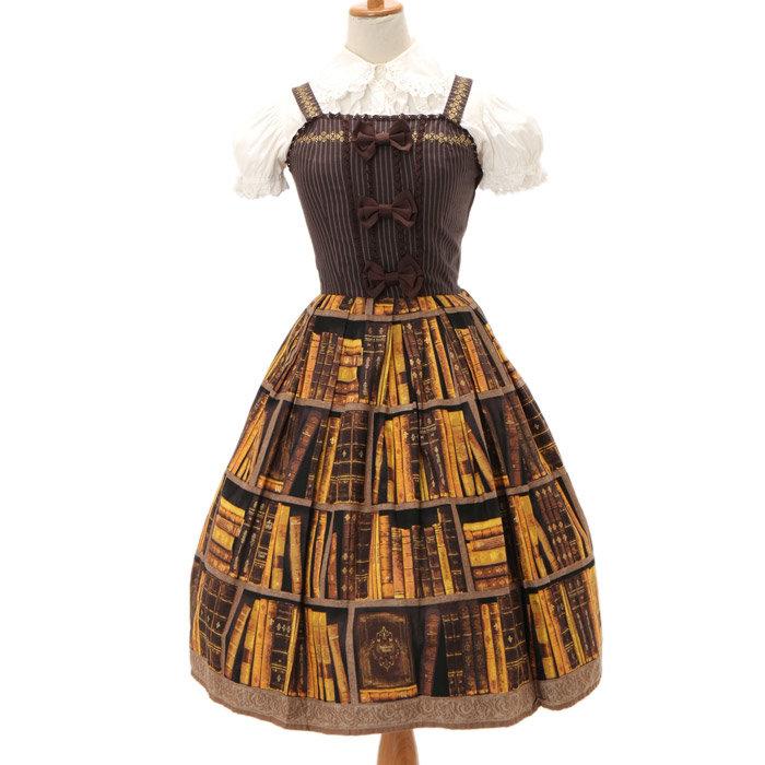 王宮図書館リボンジャンパースカート