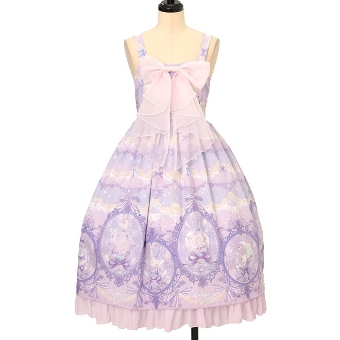 Magic girl perfume pot★魔法少女香水瓶(夏芽みくコラボ)ジャンパースカート
