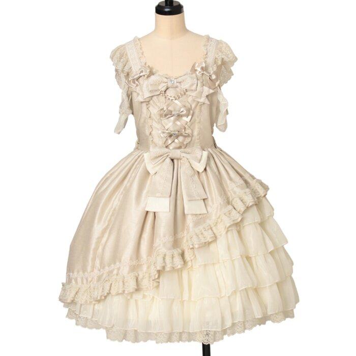 Carnelinaフリルジャンパースカート