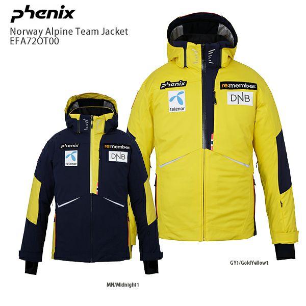 フェニックス ノルウェーアルパインチーム ジャケット