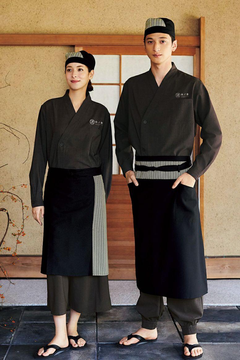 飲食店の制服